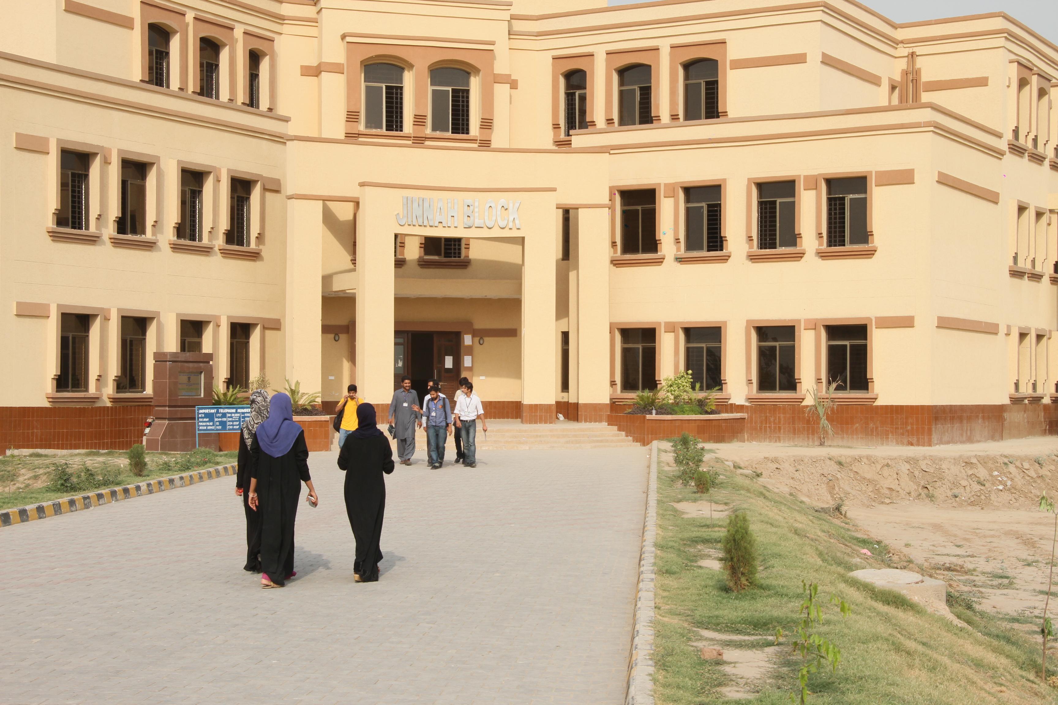 New Campus | GCUF