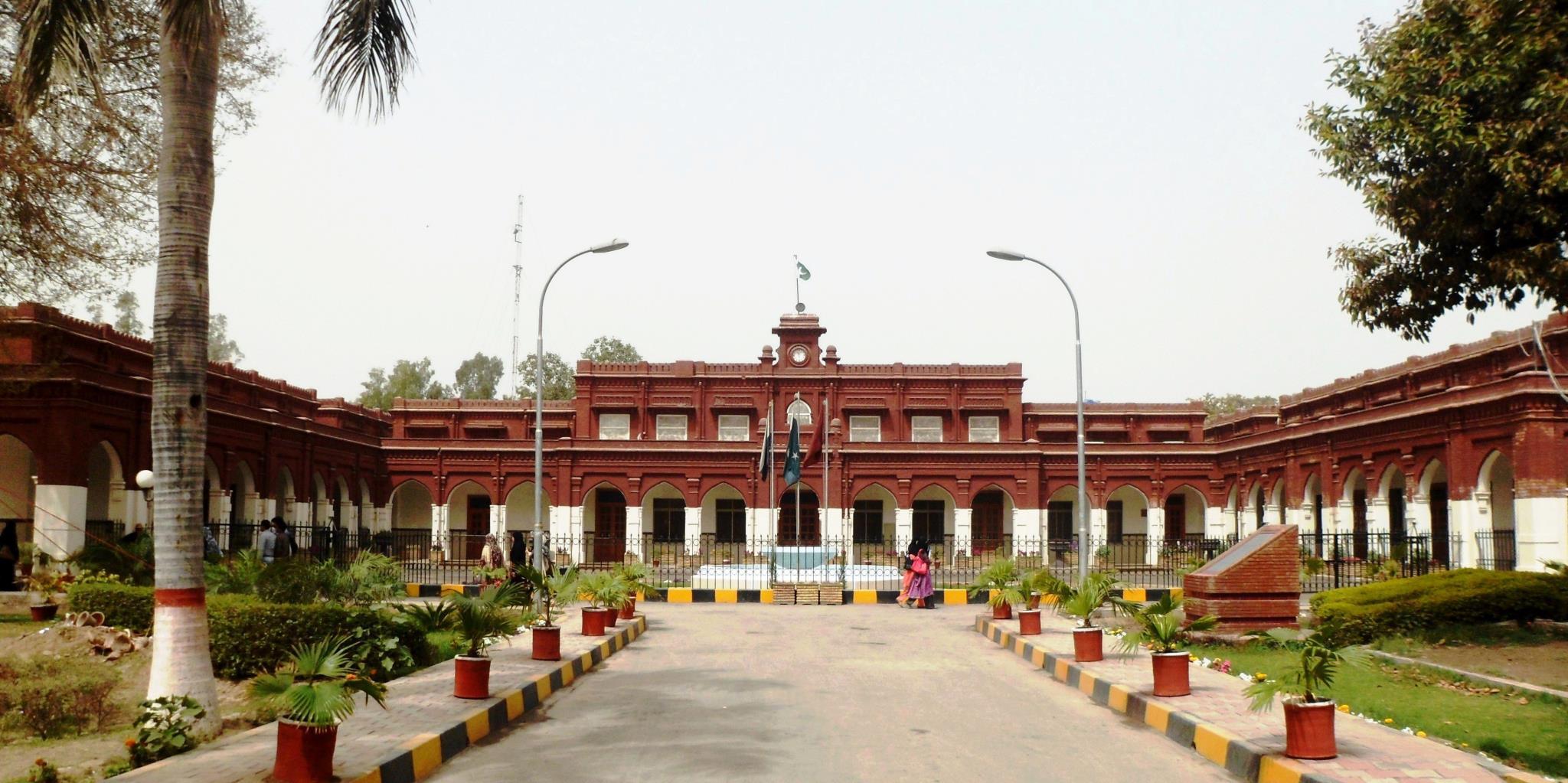 Old Campus Gcuf