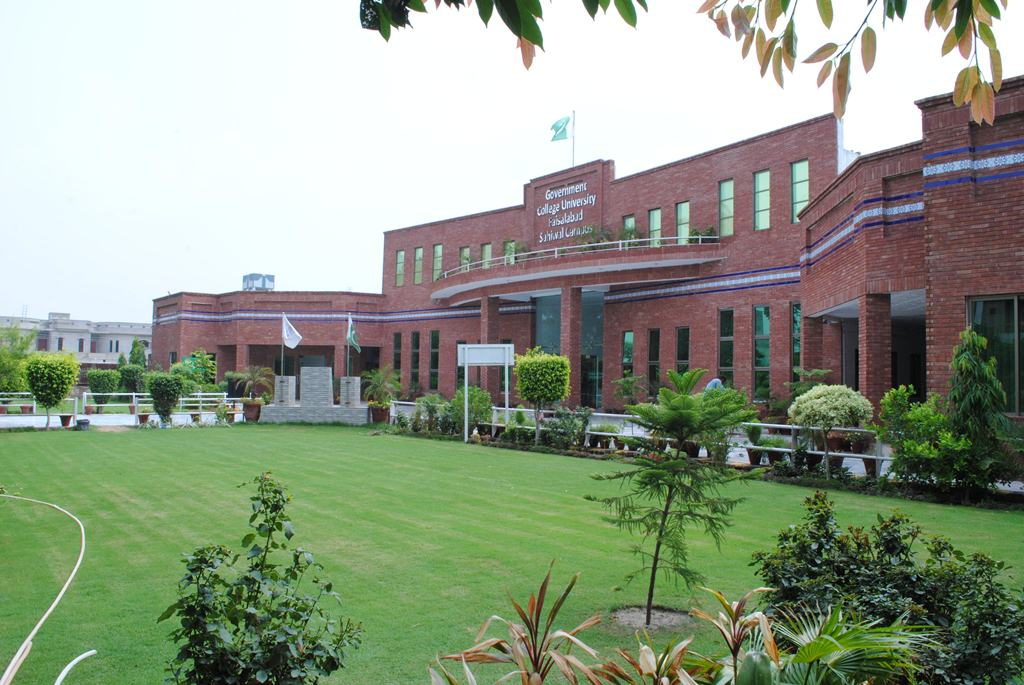 Sahiwal Campus | GCUF