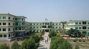 layyah-campus