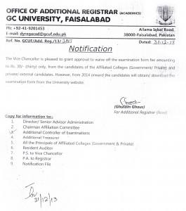 Fee Structure GC university Faisalabad 2014-15 | Educational Blog
