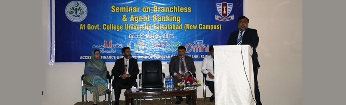 agent-banking