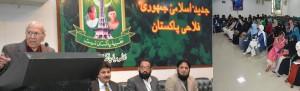 nazria-e-pakistan