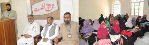 2015-06-01 Islamic Studies