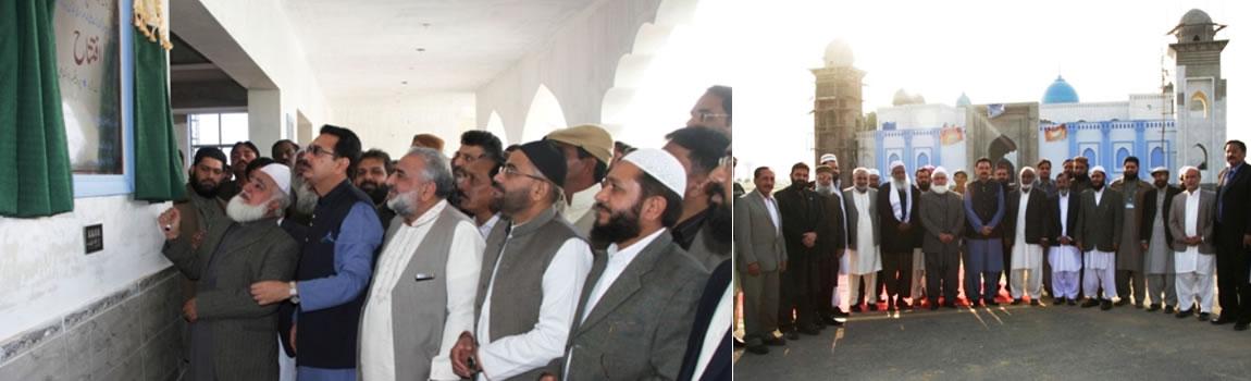 2015-12-13 mosque2