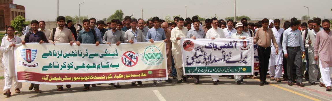 Anti-Dengue Day