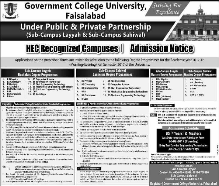 Admission Notice Sub Campus (Layyah and Sahiwal)