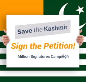 Million Signatures Campaign